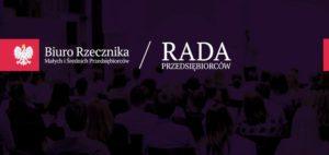 Prezentacje i reportaż nt. dobrowolności ZUS w Polsce - V posiedzenie Rady Przedsiębiorców